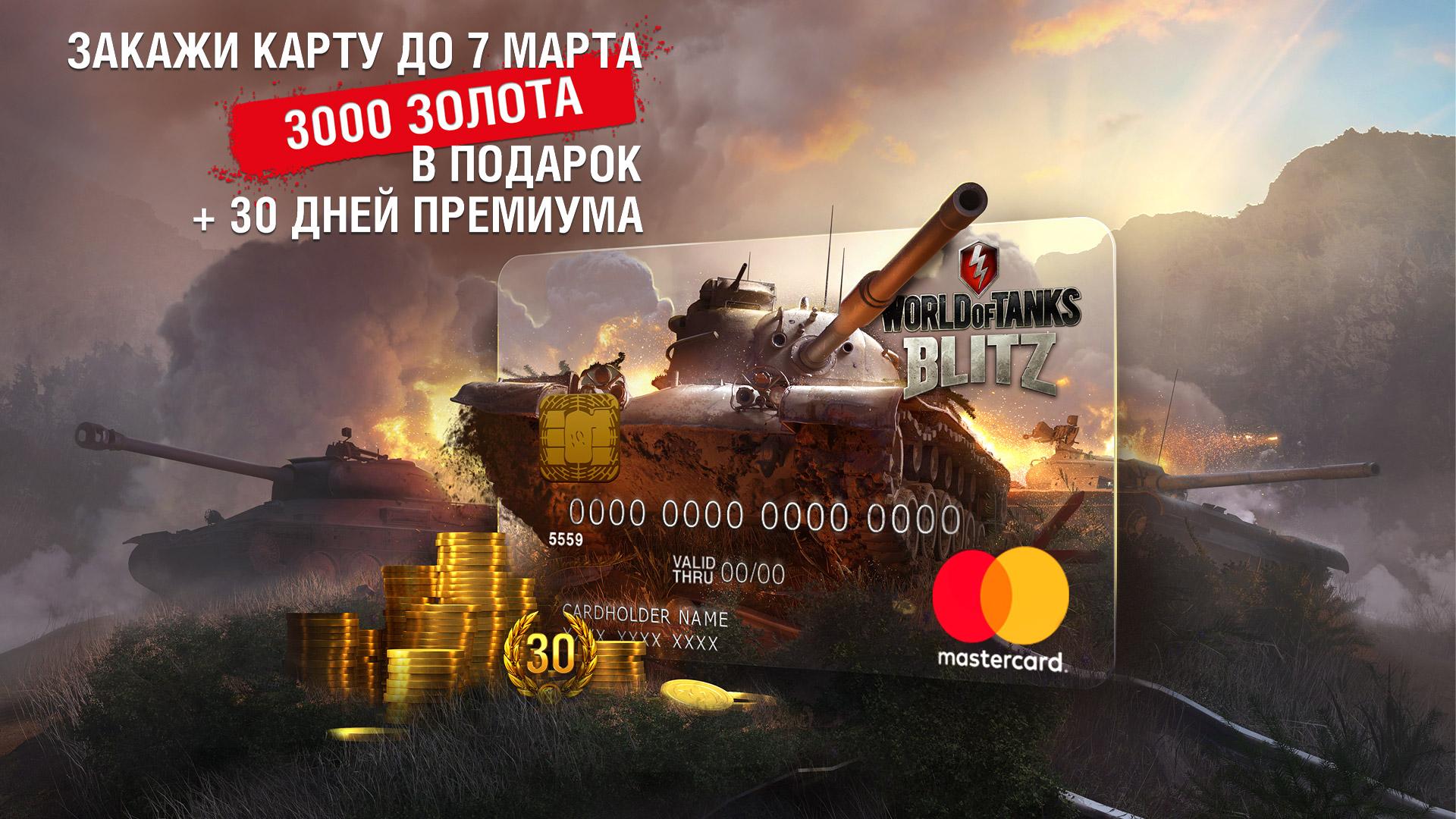 World of tanks играть на одной карте игровые автоматы играть бесплатно герминатор